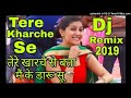 Tere Kharche Bade Se Chori Mix By Dj Monu Sharma Guna