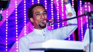 حمو اسماعيل اغنية مالو القمر  جديد 2018 من قناه الفن النوبي - Nubian art