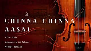 Chinna Chinna Aasai | Roja | 24 Bit Song | AR Rahman | Minimini | Maniratnam | Vairamuthu