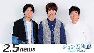 詳細レポートはコチラ http://25news.jp/?p=25471 【舞台「ジョン万次郎...