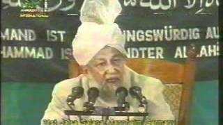 Why Ahmadi's Dont Make Salaat Behind Non-Ahmadi's ?{English Lanugage}