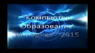 Сервисы Web2.0 на уроках истории Беларуси в 6-ом классе