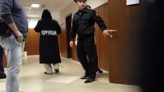 Коррупция приходила к Навальному на суд в 'мантии'.