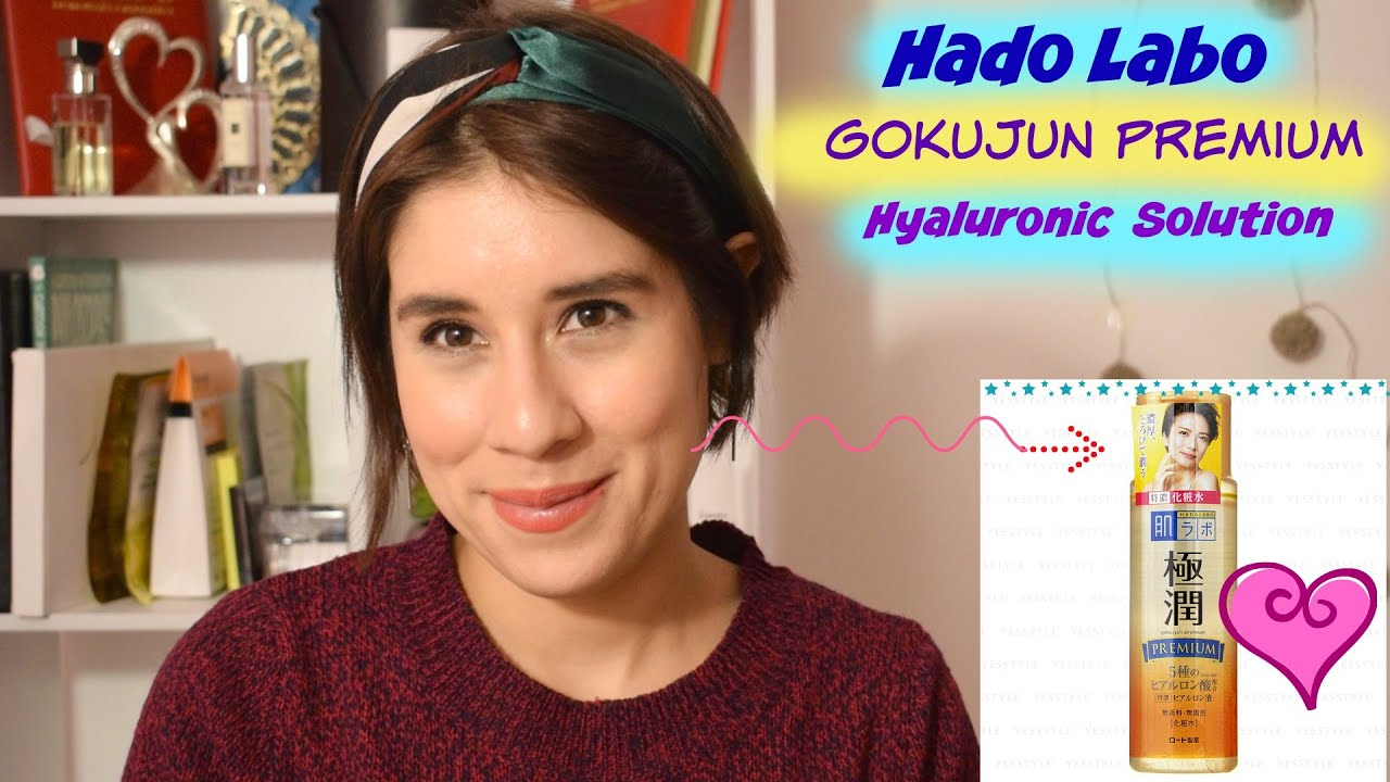 GOKUJUN Premium Lotion by Hada Labo Tokyo #16