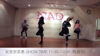 安室奈美惠- SHOW TIME 授課老師:Ivy 老師上課時間:12/3、10、17、24 ...