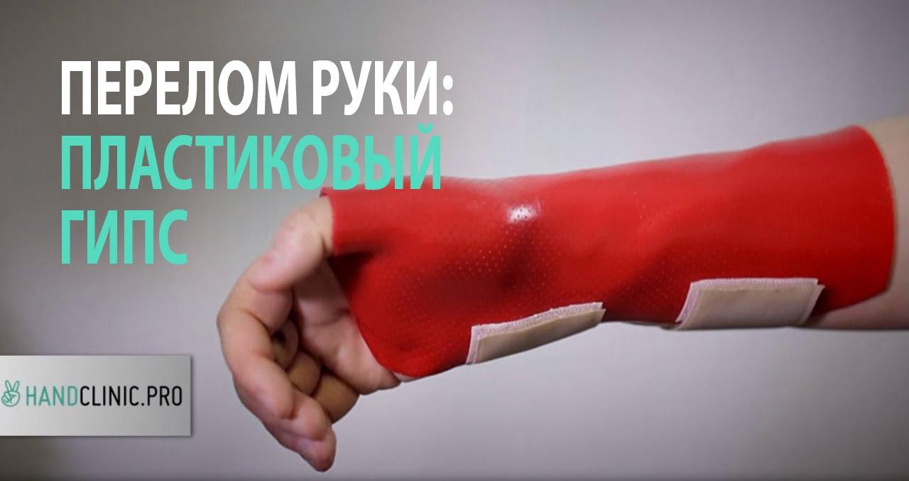 Бандажи, ортезы и шины на запястье и лучезапястный сустав в ассортименте интернет-магазина ортикс. Вы можете купить лучезапястные ортезы, тугие повязки на кисть, запястье и палец с доставкой по всей россии.