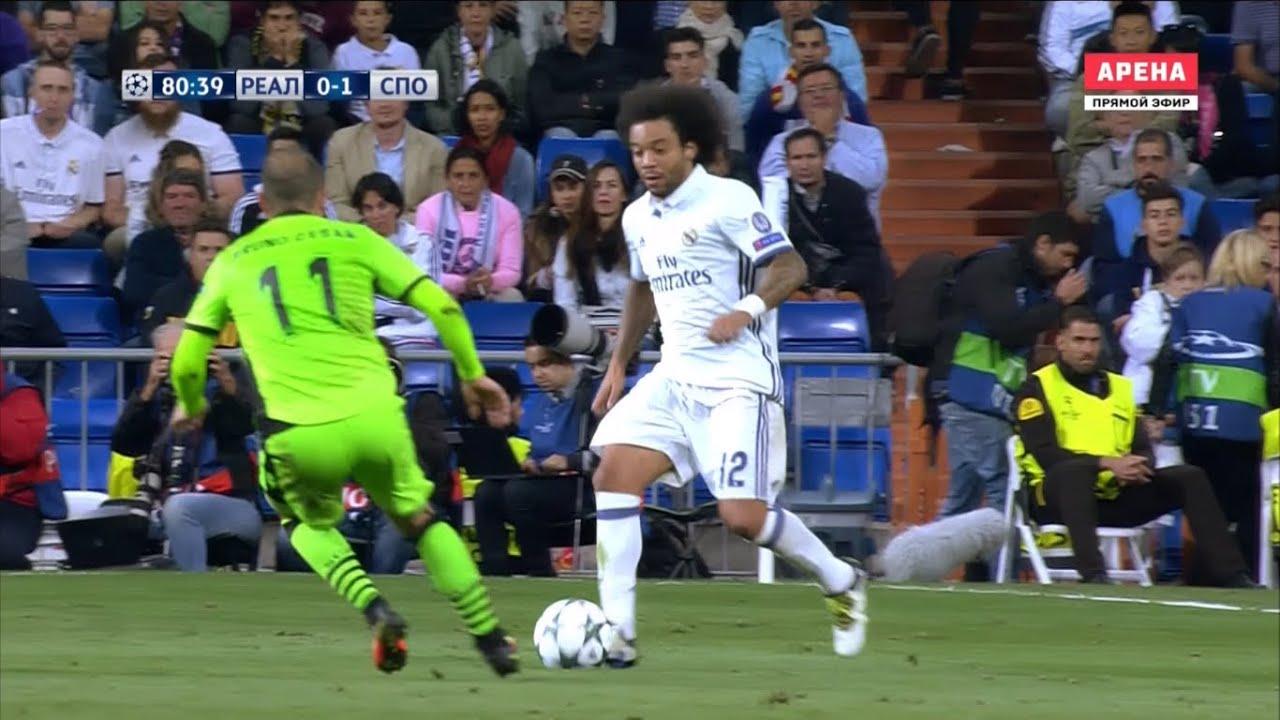 Marcelo Crazy Nutmeg Vs Sporting Lisbon 2016 2017 1080i