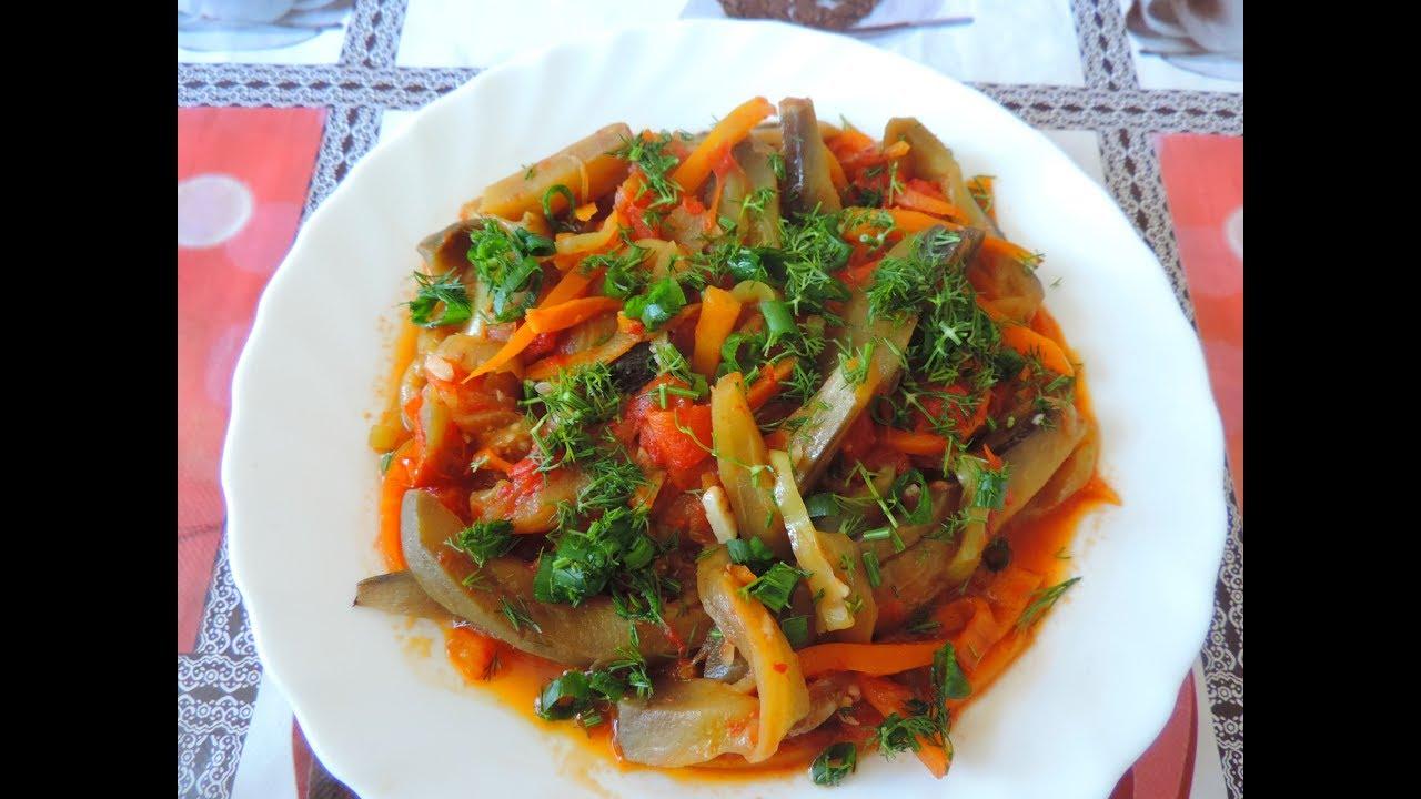 Теплый салат с баклажаном и овощами, вкусный и очень полезный