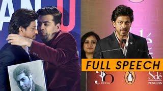 Shahrukh Khan's Heart Touching Speech | Karan Johar's An Unsuitable Boy Book Launch thumbnail