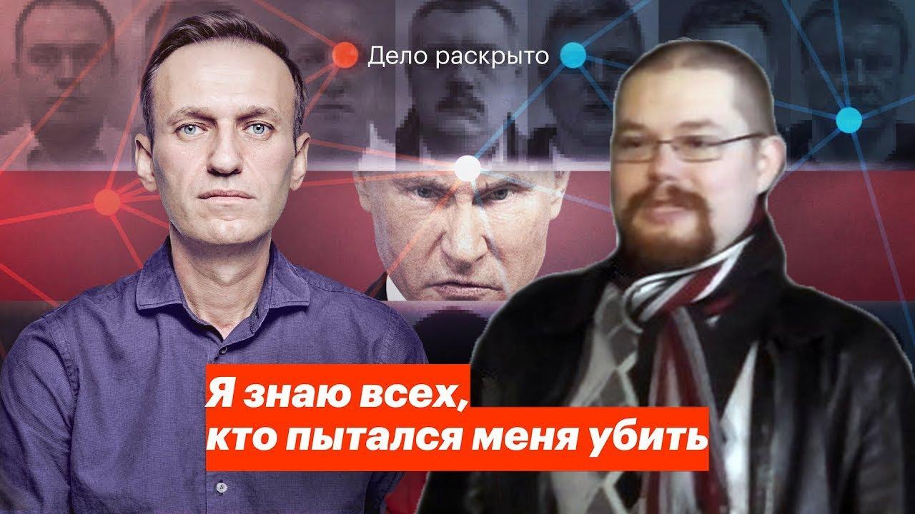 Ежи Сармат смотрит Навального: