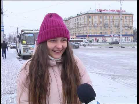 Новости Новокузнецка 11 ноября