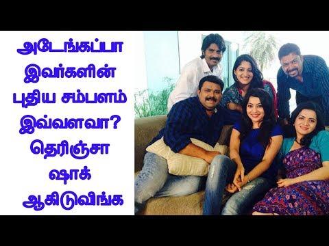 விஜய் டிவி தொகுப்பாளர்களின் புதிய சம்பளம் எவ்வளவு தெரியும்மா? | Vijay TV Anchors Salary | Cinerockz