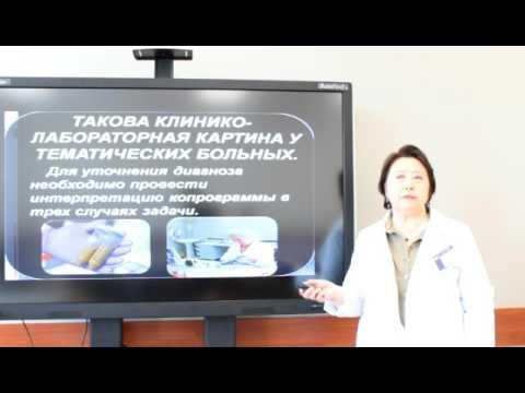 Лекция: «Заболевания, протекающие с синдромом диареи».