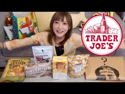 [MUKBANG] Surprise Gift Pack From Trader Joe's
