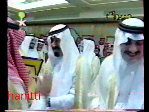 ابومتعب يمازح رئيس نادي النصر الامير عبدالرحمن بن سعود عام 1411هـ