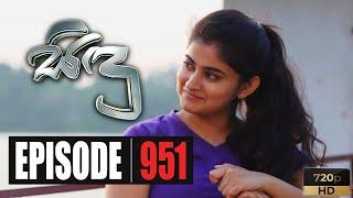 Sidu | Episode 951 30th March 2020 Thumbnail