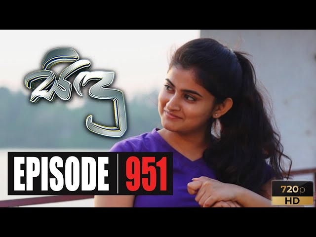 Sidu | Episode 951 30th March 2020