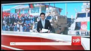 TOLOnews 6 pm News 19 August 2015 /طلوع نیوز ۲۸ اسد ۱۳۹۴