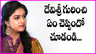 Keerthi suresh about devi sri prasad music for nani's nenu local movie | latest interview