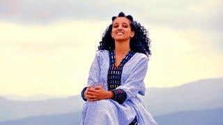 Gashaw Molla - Silalu | ስላሉ - New Ethiopian Music 2018 (Official Video)