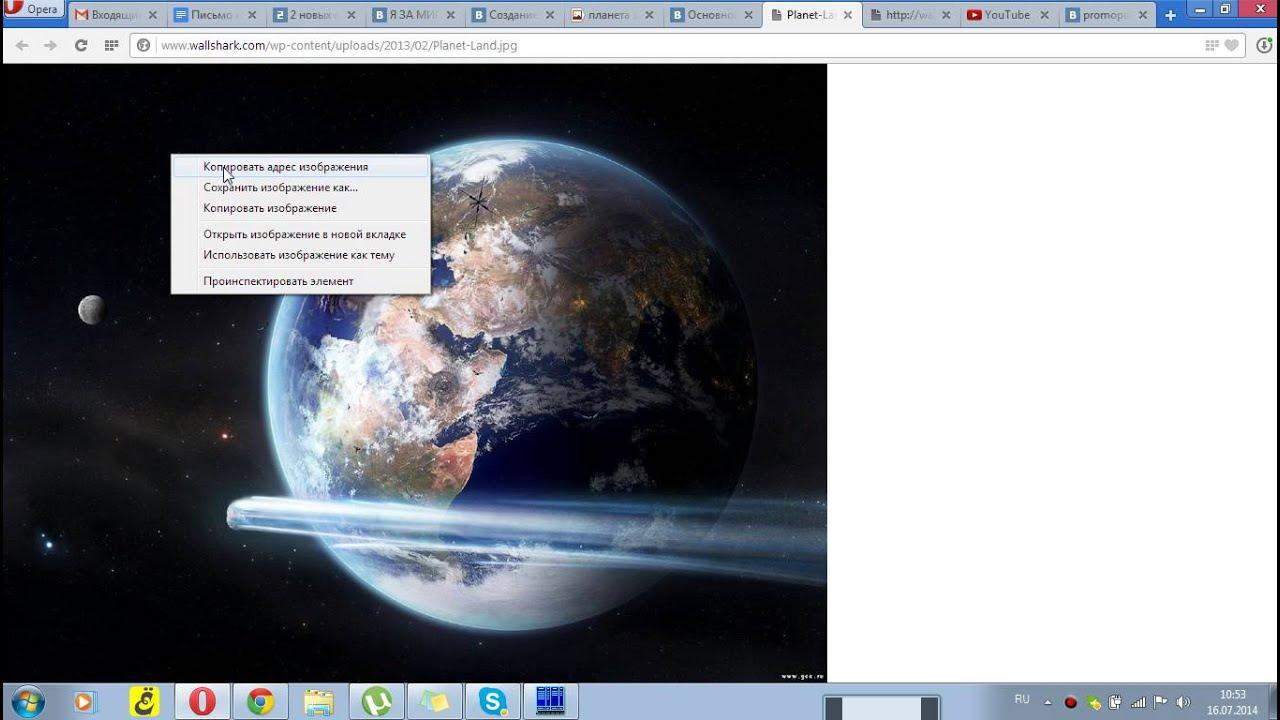 Как загрузить фото в альбом ВКонтакте по ссылке url из ...