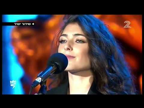Israeli song 'One Human fabric' (Jewish songs hebrew song Jewish music Israel spiritual)