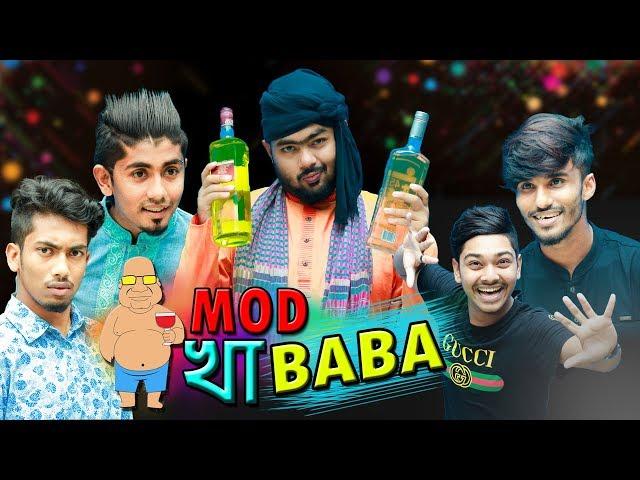 Mod Kha Baba | ?? ?? ???? | Zan Zamin