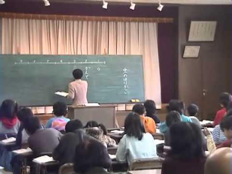 芦田恵之助先生特別展 太郎こお...