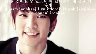 G.O - 내 꿈에서라도 (Even In My Dreams) [HAN/ROM] Hangul & Romanization