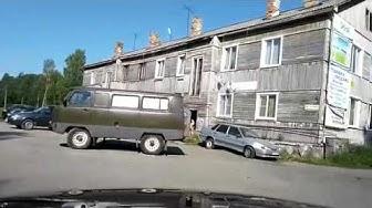 Суоярви.Кайпа-Сбербанк.Suojärvi