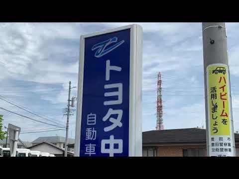 学校 自動車 トヨタ 中央