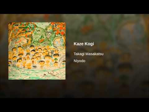 Kaze Kogi