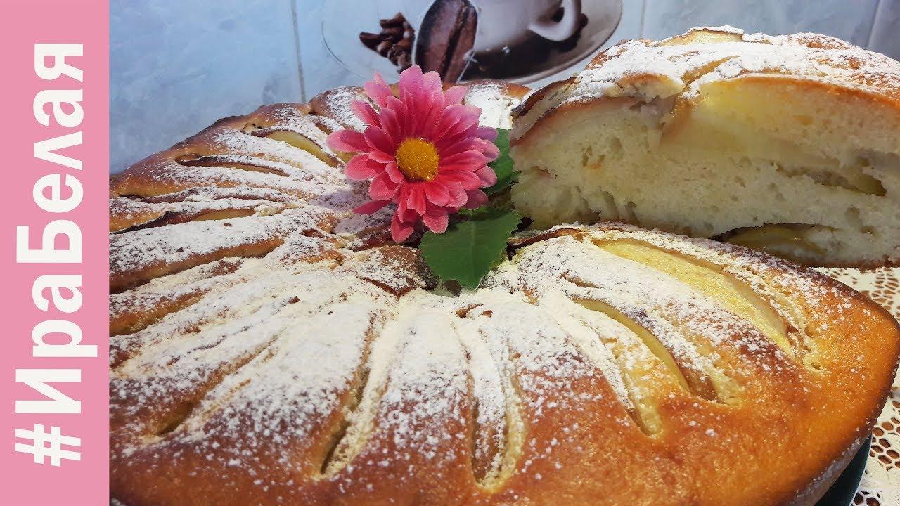 Рецепт быстрого пирога от ирины мирошниченко