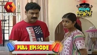 Kudumba Police 22/02/17 Real Full Episode