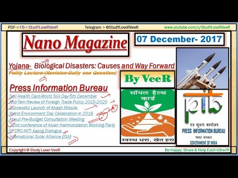 Nano Magazine: 7 December, 2017-PIB, International Solar Alliance, Soil Health Card, Akash Missile