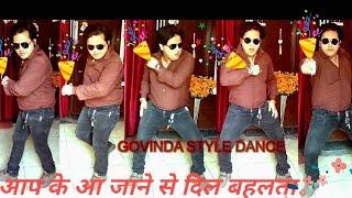 Isne Dabbu Uncle ko bhi Flop Kiya ⚡ Aapke aa Jane se ⚡ || Govinda dance || Abhishesh Srivastava