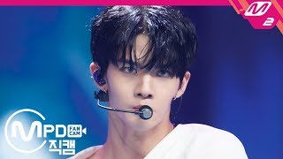 [MPD직캠] CIX 진영 직캠 4K 'What You Wanted' (CIX JINYOUNG FanCam) | @MCOUNTDOWN_2019.8.22