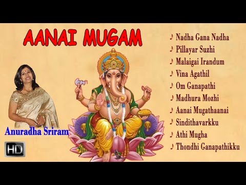 Anuradha Sriram - Lord Ganesha Songs - Aanai Mugam - Jukebox - Tamil Devotional Songs