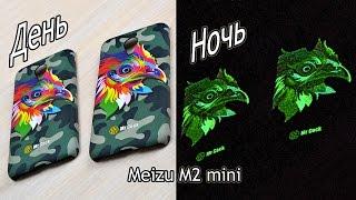 ОБЗОР: Классный Пластиковый Чехол-Накладка для Meizu M2 mini (M578) (светящийся в темноте)(Цена и наличие тут: ..., 2016-03-07T13:14:38.000Z)