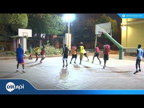 كرة السلة تجمع ما فرقته السياسة بين السودان وجنوبه  - 13:54-2018 / 10 / 12