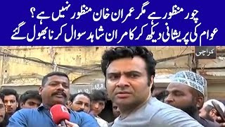 Awaam Preshan | On The Front with Kamran Shahid | Dunya News