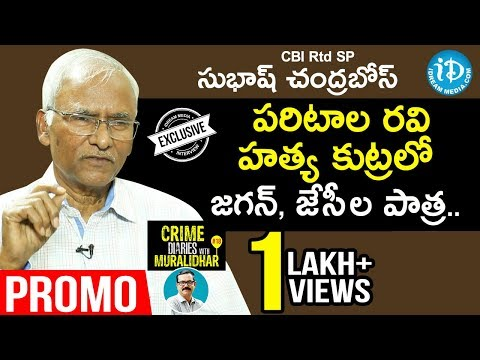 CBI Rtd SP Subhash Chandra Bose Exclusive Interview - Promo || Crime Diaries With Muralidhar #18