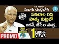 CBI Rtd SP Subhash Chandra Bose Exclusive Interview - Promo || Crime Diaries With Muralidhar #18