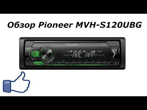 Обзор Pioneer MVH-S120UBG