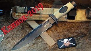 ОБЗОР Выставка ножей - КЛИНОК - Сокольники - 2019