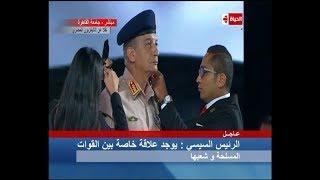 الحياة | عاجل: الرئيس السيسي يقرر ترقية وزير الدفاع الفريق محمد زكي إلى رتبة فريق أول