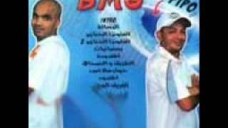 Azzou et Pipo la bm 6