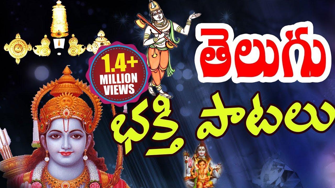 Hot wallpapers: sabarimala yathra telugu songs (2012) telugu songs.
