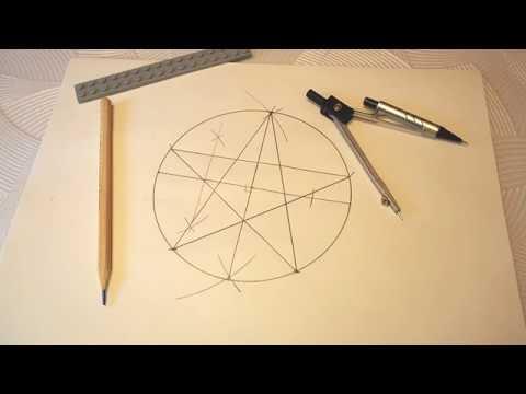 Как начертить звезду в окружности с помощью циркуля