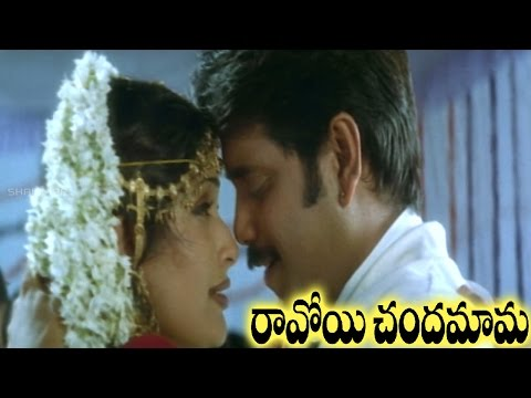 Ravoyi Chandamama Movie || Love &Emotional Climax Scene || Nagarjuna, Anjala Zhaveri